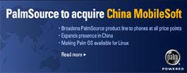 PalmSource社がCMS社を買収